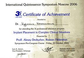International Quintessence Symposium Moscow 2006