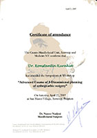 Advanced Course of 3-Dimensional planning of orthognathic surgey