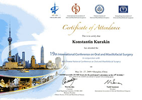 19th International Conference on Oral and Maxillofacial Surgery