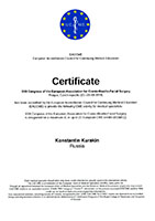 XXII Congress of the European Association for Cranio-Maxillo-Facial Surgery