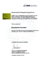 IBRA 4th International Orthognathic Surgery Forum
