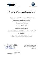 Clinic of Cranio-Maxillofacial & Oral Surgery