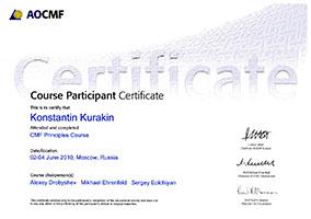 AO CMF Participant Course