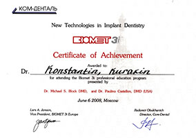 New Technologies in Implant Dentistry