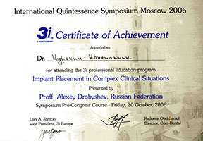 International Quintessence Symposium Moscow 2006