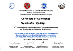 2-nd International Specialization and Advancement Course on Cranio-Maxiofacial and Oral Surgery